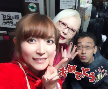 2019.10.19(土)夜・下北沢ガレージでLOST MEMENTO&Cartilage共同主催ライブに出演します