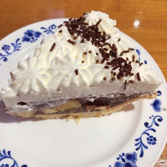 アンナミラーズのバナナチョコレートパイ