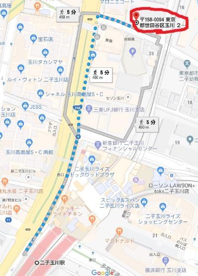 自由が丘駅から二子玉川音実劇場までの地図